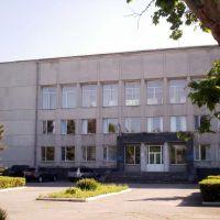 Районная Администрация, Литин