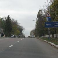 ЛITИH_музей, Литин