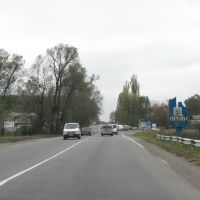 ЛITИH_вїзд, Литин