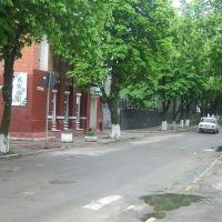 вул. Київська в сторону Смарагда, Могилев-Подольский