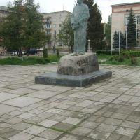 памятник Шевченку, Могилев-Подольский