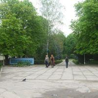 вхід в міський парк, Могилев-Подольский