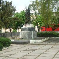 Червона площа, Могилев-Подольский