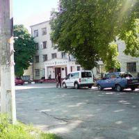 Отделение милиции в Могилёве-Подольском, Могилев-Подольский