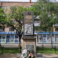 Могилів-Подільський - памятник жертвам концтаборів та гетто, Могилев-Подольский
