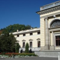 Nemiriv Park 11, Немиров