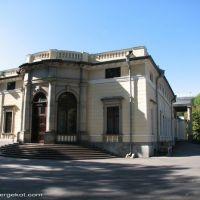 Nemiriv Park 16, Немиров