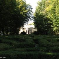 Nemiriv Park 21, Немиров