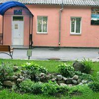 Nemiriv Park 40, Немиров