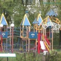Nemiriv Park 42, Немиров