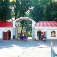 Nemiriv 32, Немиров