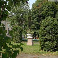 Nemiriv Park 69, Немиров