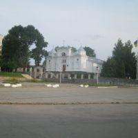 Костел в смт.Оратів, Оратов