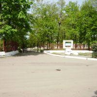 Вхід до школи, Оратов