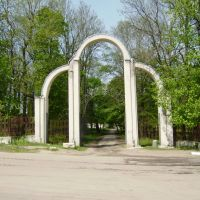 Парк, Оратов