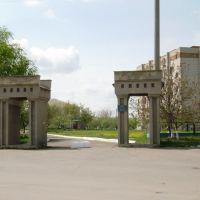 Вхід до лікарні, Оратов