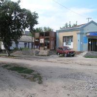Магазин, Погребище