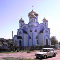 Церква, Погребище