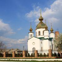 Православный храм., Тростянец