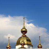 Золотые купола..., Тростянец