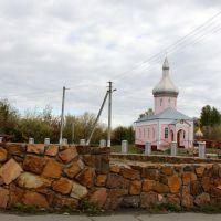 Православная церковь, Тростянец