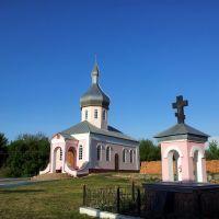 Kostol v strede dediny, Тростянец