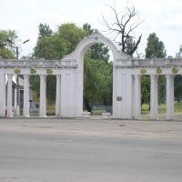 Цетральний майдан і арка, Тростянец
