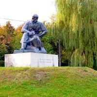 Памятный знак Т.Г.Шевченко в Словянском парке., Владимир-Волынский