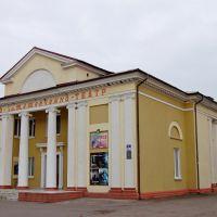 Кинотеатр им. Т.Г.Шевченко во Владимире-Волынском., Владимир-Волынский