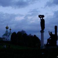Володимир. Словянський парк 10.2010, Владимир-Волынский
