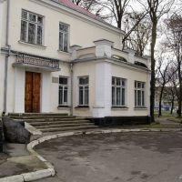 Володимир. Історичний музей, Владимир-Волынский