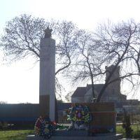Памятник - Monument, Голобы