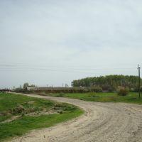 Вид на переезд и старую ферму, Голобы