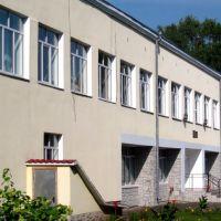 2-а  школа, Горохов