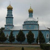 ►Церква, Камень-Каширский