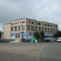 ►Орбіта, Камень-Каширский