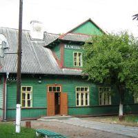 ►Залізничний вокзал, Камень-Каширский