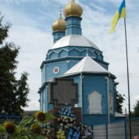 Blue&Yellow, Камень-Каширский