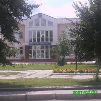 Центр зайнятості, Камень-Каширский