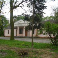 Колишній клуб Лісгоспзагу, Киверцы