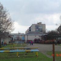 Шкільний спортмайданчик, Киверцы