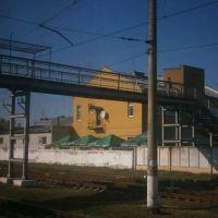 Railways, Киверцы