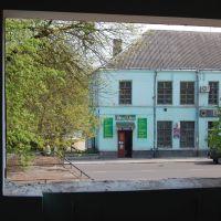 ;) Вікно в Європу?_Window to Europe?!  ;), Ковель