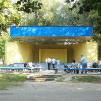 ►Літний театр, Ковель