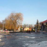весняний день посеред зими_spring day in the middle of winter, Ковель