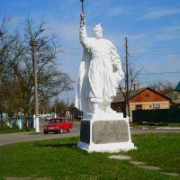 Богдан, Ковель