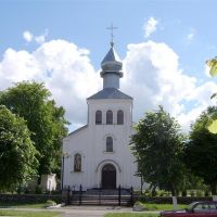 Ukrainian Orthodox Church, Ковель