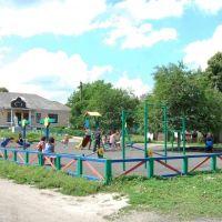 Дитячий майданчик, Локачи