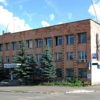 Пошта, Локачи