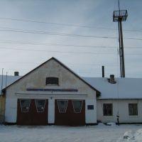 СДПЧ-15, Локачи